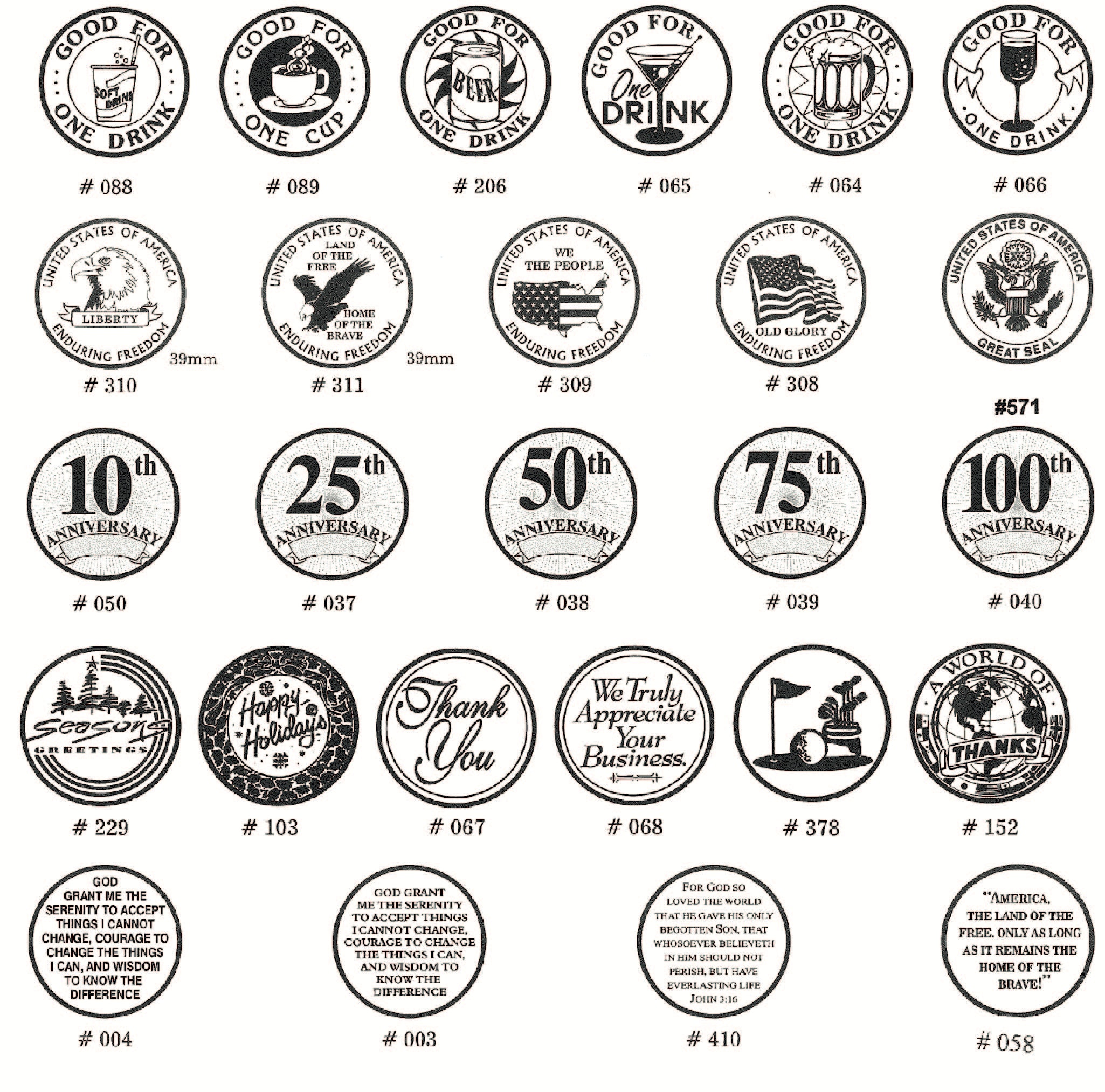 http://files.b-token.us/files/380/original/Aluminium tokens standard designs.jpg?1568622965